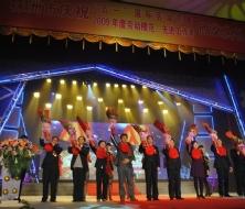 """2010年5月株洲市举办庆""""五一""""暨2009年度劳动模范、先进工作者颁奖典礼"""
