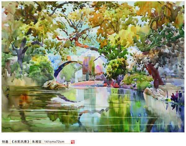 朱湘宜-《水彩风景》(特邀)