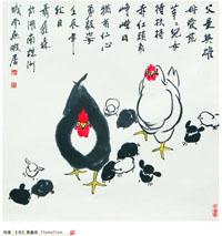 聂鑫森-《鸡》(特邀)