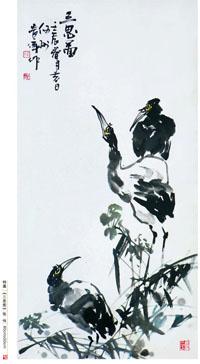 张伟-《三思图》(特邀)