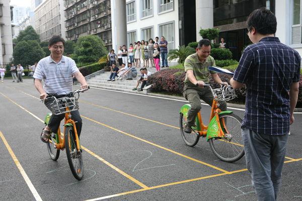 市总工会机关举行自行车比赛
