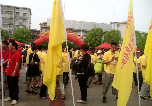 株洲县开展税收宣传暨徒步竞赛活动