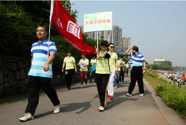 大唐华银株洲发电公司职工健步行风采