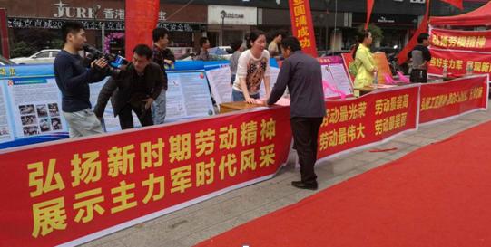 """醴陵""""劳动最美丽""""爱心志愿服务节"""